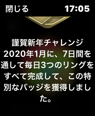 IMG 1038