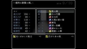 soukiri04.jpg