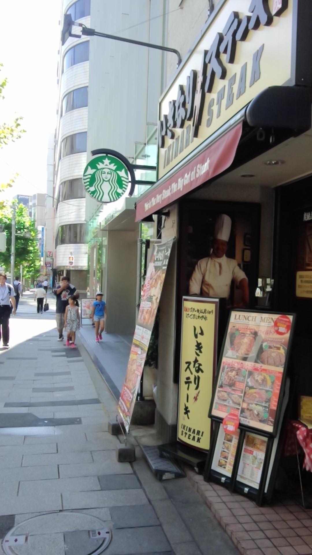 2019aug「餌」道順スターバックスコーヒーKIMG0356