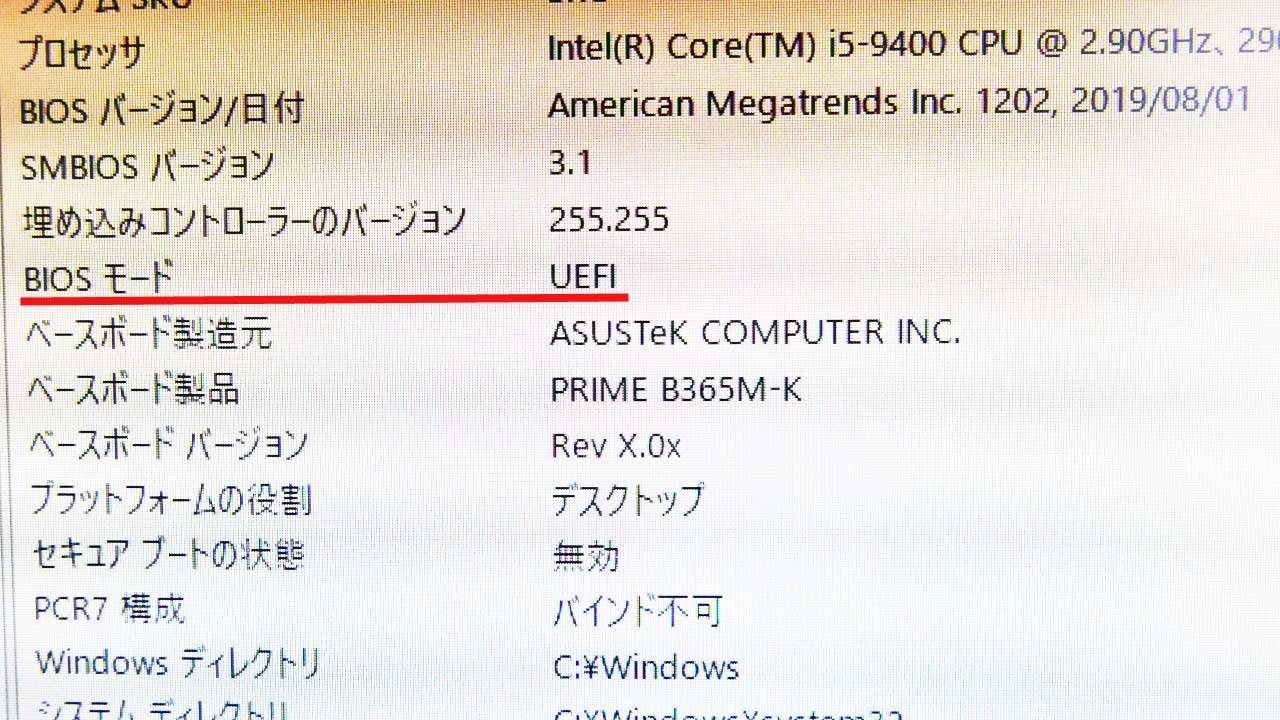 PC19-08.jpg