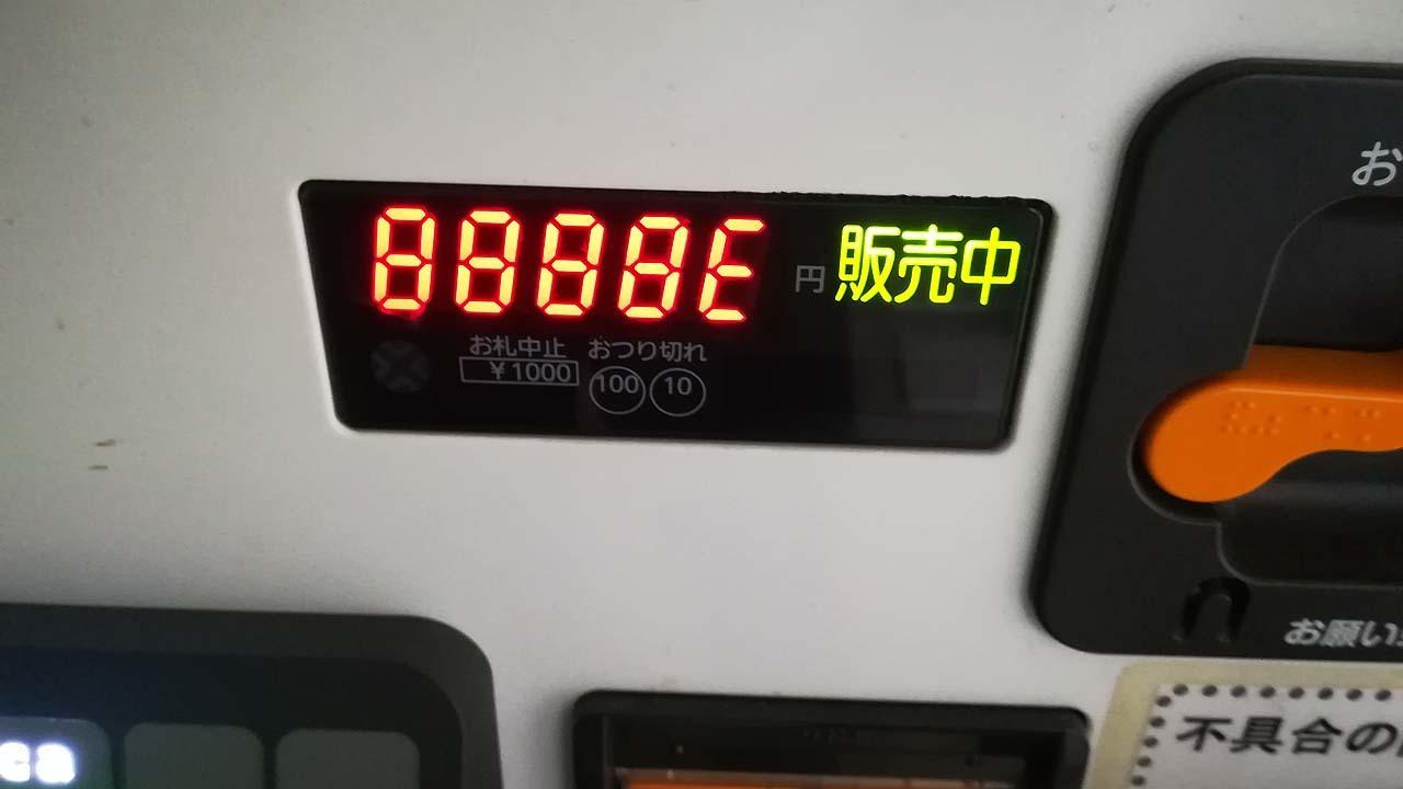 hitanonashi02.jpg