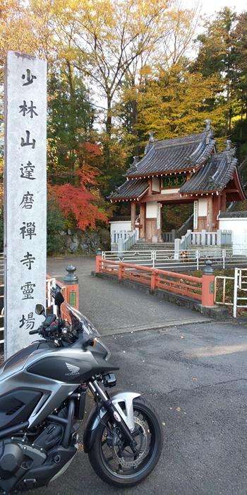 DSCN6799小林山達磨寺