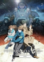 映画:PSYCHO-PASS サイコパス Sinners of the System Case.1 「罪と罰」