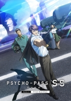 映画:PSYCHO-PASS サイコパス Sinners of the System:Case.2 First Guardian