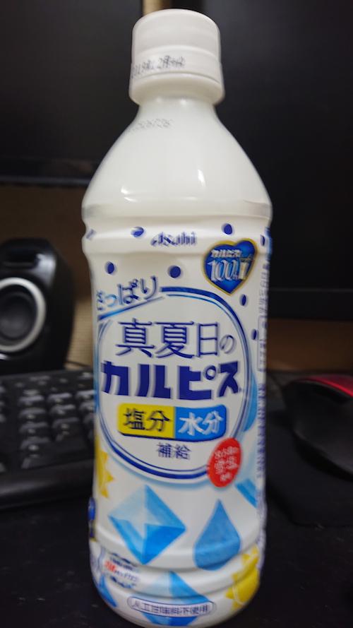 blog20190705g.jpg