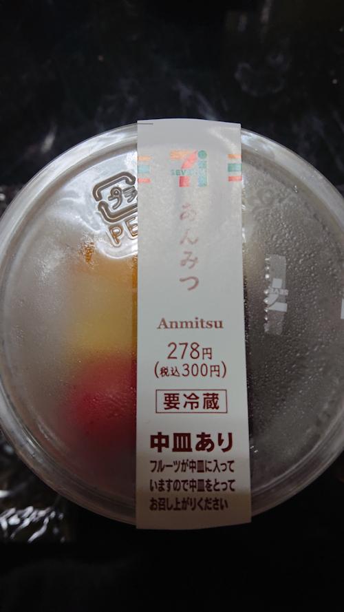blog20190731a.jpg
