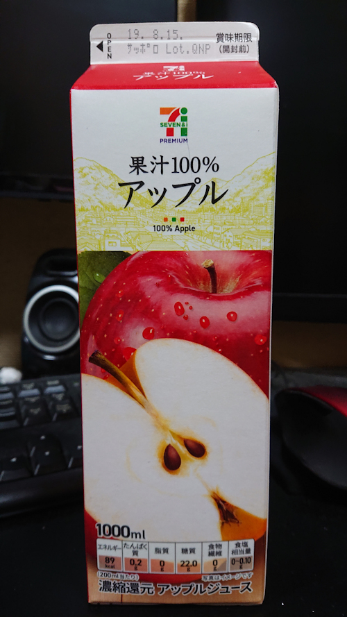 blog20190810a.jpg