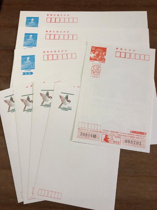 B626-1切手2019-07-09