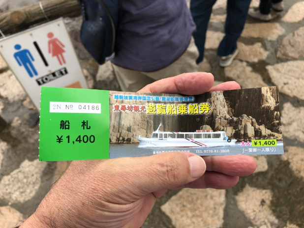 B697-3福井2019-09-26