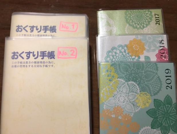 B759手帳2019-12-09