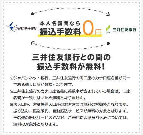 B760-1送金JNB2019-06-12