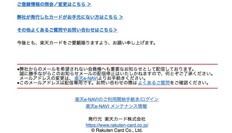 B764-2カド2019-12-14
