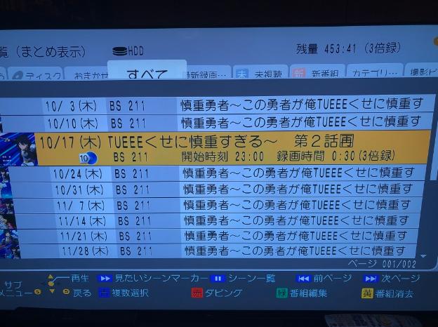 B835-1アニ2020-02-24
