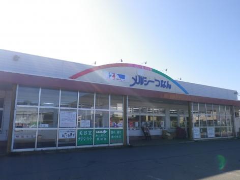 IMGP8461.jpg