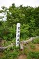 20190707_武衛山11