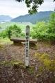 20190707_武衛山3