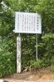 20190713_鬼ヶ岳17
